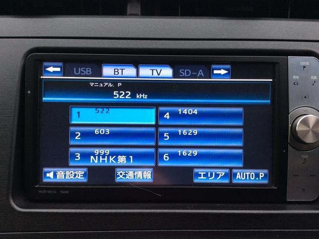 「トヨタ」「プリウス」「セダン」「青森県」の中古車16