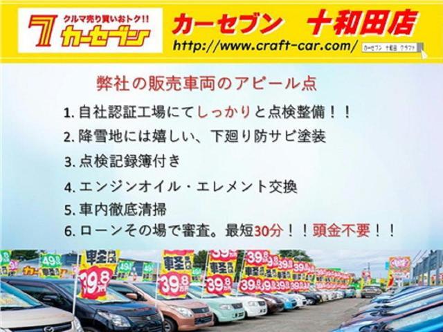 S ワンオーナー ナビ Bカメラ キーレス 夏冬タイヤ付(2枚目)