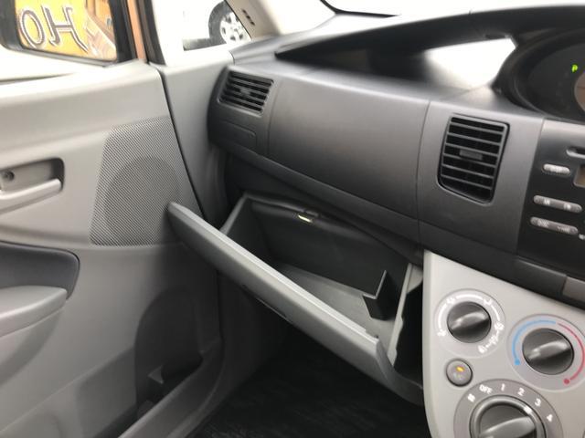 L 軽自動車 4WD インパネAT  AW13インチ(20枚目)