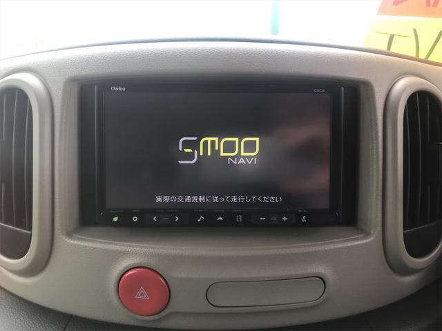 15X 2WD 社外ナビ(20枚目)