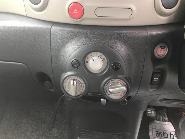 15X 2WD 社外ナビ(24枚目)