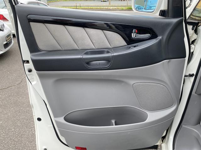 AS リミテッド 4WD 両側パワースライドドア HID HDDナビ バックカメラ キーレス(39枚目)