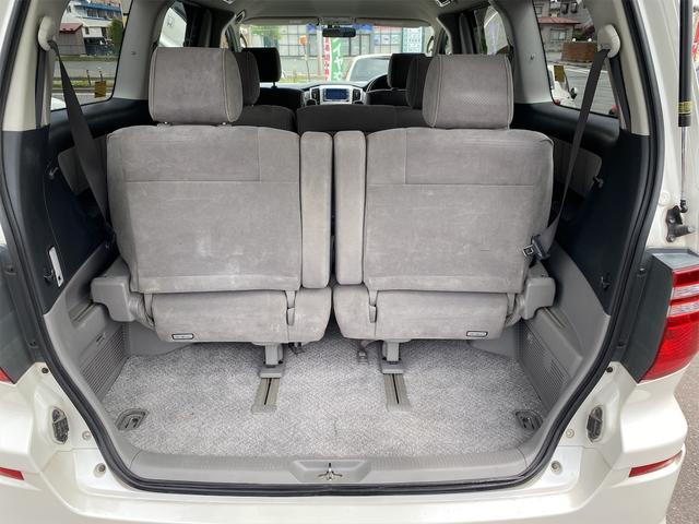 AS リミテッド 4WD 両側パワースライドドア HID HDDナビ バックカメラ キーレス(47枚目)