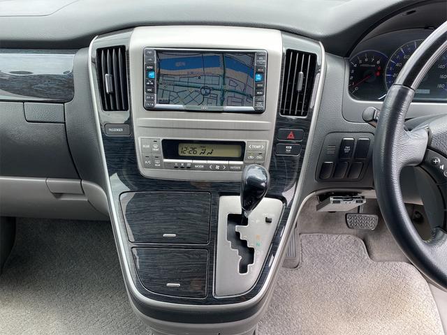 AS リミテッド 4WD 両側パワースライドドア HID HDDナビ バックカメラ キーレス(54枚目)