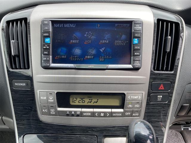 AS リミテッド 4WD 両側パワースライドドア HID HDDナビ バックカメラ キーレス(55枚目)