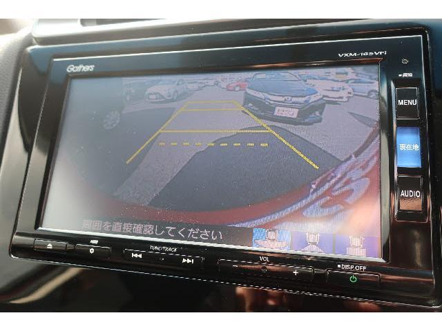 外部査定機関にて車両の鑑定を行っており、外部の第三者機関AISによる厳しい検査で車両を細かくチェックしております。安心して当店の車両をお選び下さい。