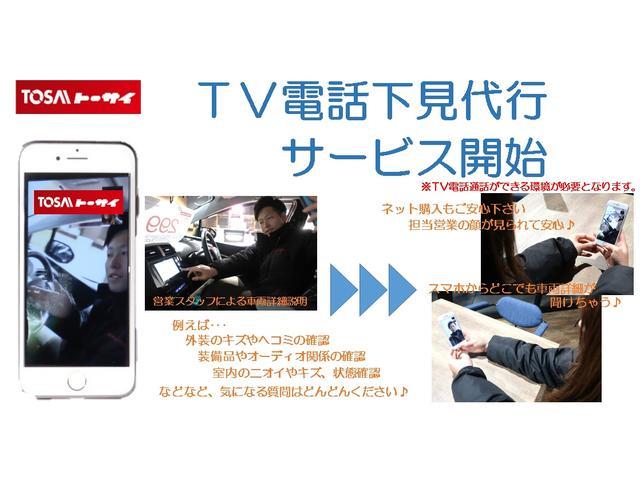 GS300h Fスポーツ HDDナビ DVD再生 Bluetooth フルセグ バックカメラ ETC LEDヘッドランプ スマートキー キーレス 電動シート ミュージックサーバー シートヒーター オートライト(3枚目)