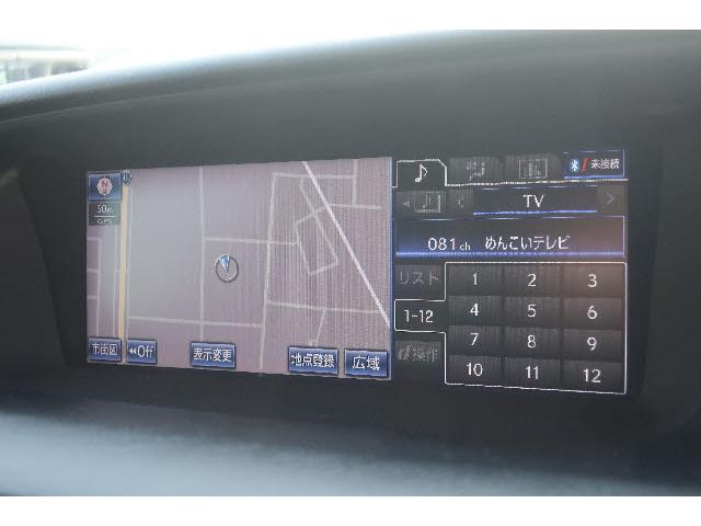 GS300h Fスポーツ HDDナビ DVD再生 Bluetooth フルセグ バックカメラ ETC LEDヘッドランプ スマートキー キーレス 電動シート ミュージックサーバー シートヒーター オートライト(15枚目)