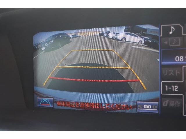 GS300h Fスポーツ HDDナビ DVD再生 Bluetooth フルセグ バックカメラ ETC LEDヘッドランプ スマートキー キーレス 電動シート ミュージックサーバー シートヒーター オートライト(16枚目)