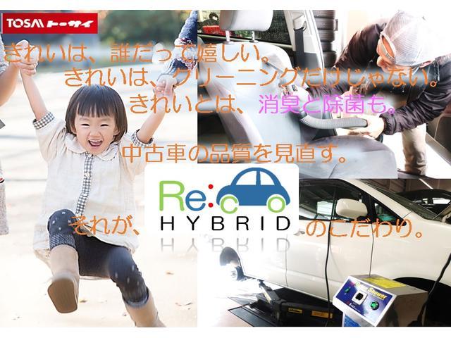 GS300h Fスポーツ HDDナビ DVD再生 Bluetooth フルセグ バックカメラ ETC LEDヘッドランプ スマートキー キーレス 電動シート ミュージックサーバー シートヒーター オートライト(34枚目)