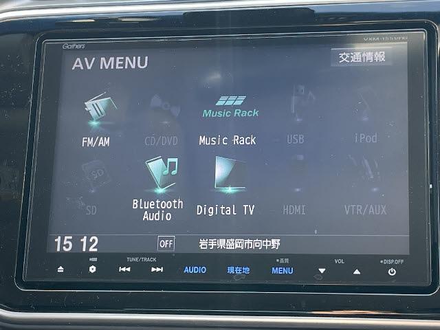 ハイブリッドDX メモリーナビ DVD再生 Bluetooth フルセグ バックカメラ ETC スマートキー キーレス 盗難防止装置 USBジャック(5枚目)