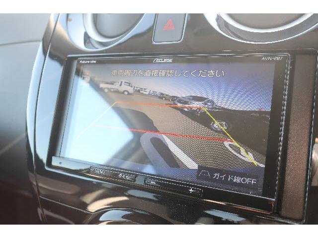 e-パワー X FOUR イクリプスメモリーナビ(CD/Bluetooth) 衝突被害軽減システム バックカメラ ETC スマートキー キーレス レーンアシスト 盗難防止装置 切替式4WD オートライト(7枚目)