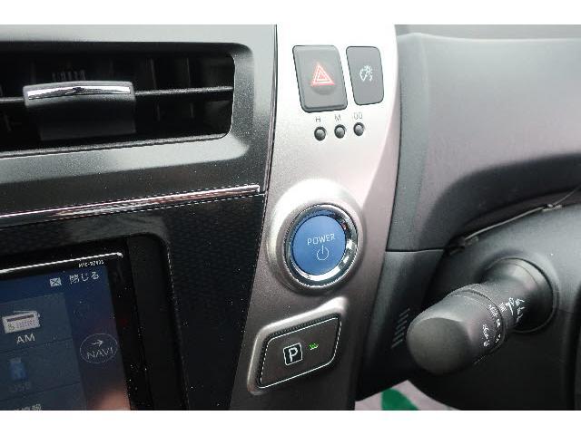 S カロッツェリアSDナビ(CD/DVD/Bluetooth) 衝突被害軽減システム バックカメラ スマートキー キーレス オートマチックハイビーム 盗難防止装置 アイドリングストップ USBジャック(13枚目)