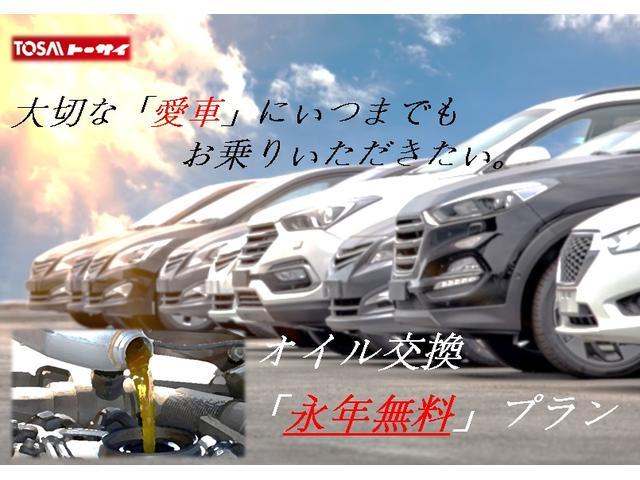 「三菱」「デリカD:2」「ミニバン・ワンボックス」「岩手県」の中古車31