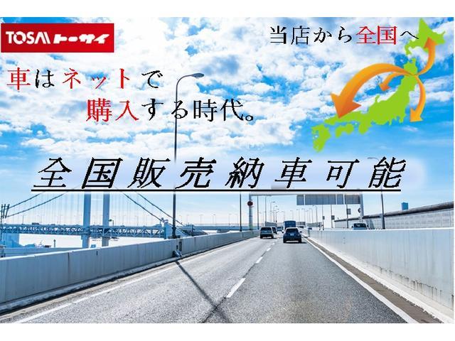 「三菱」「エクリプスクロス」「SUV・クロカン」「岩手県」の中古車35