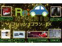 GS300h Fスポーツ HDDナビ DVD再生 Bluetooth フルセグ バックカメラ ETC LEDヘッドランプ スマートキー キーレス 電動シート ミュージックサーバー シートヒーター オートライト(40枚目)