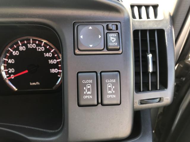 ライダー4WD 両側パワースライドドア TVナビ Bカメラ(18枚目)