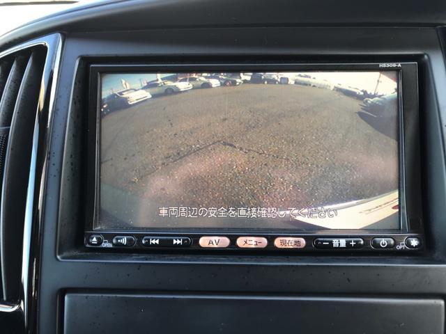 ライダー4WD 両側パワースライドドア TVナビ Bカメラ(19枚目)