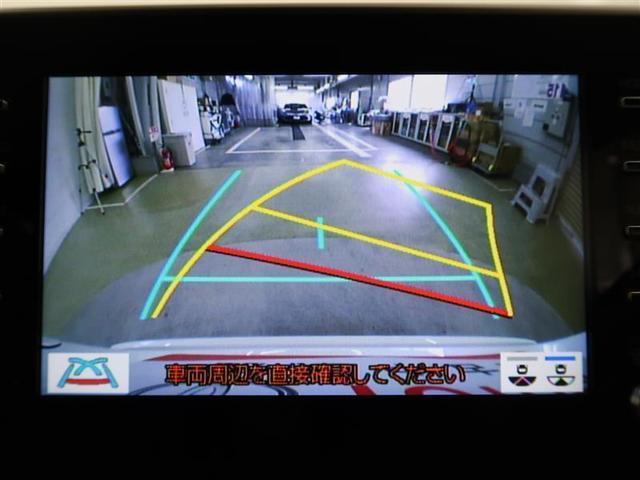 G フルセグ ミュージックプレイヤー接続可 バックカメラ 衝突被害軽減システム ETC ドラレコ LEDヘッドランプ ワンオーナー(7枚目)