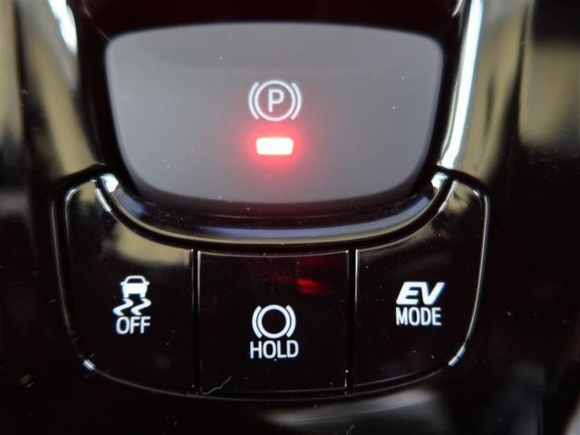 G フルセグ ミュージックプレイヤー接続可 バックカメラ 衝突被害軽減システム ETC ドラレコ LEDヘッドランプ ワンオーナー(13枚目)