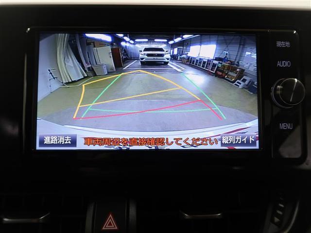 G フルセグ メモリーナビ DVD再生 バックカメラ 衝突被害軽減システム ETC ドラレコ LEDヘッドランプ ワンオーナー 記録簿(7枚目)