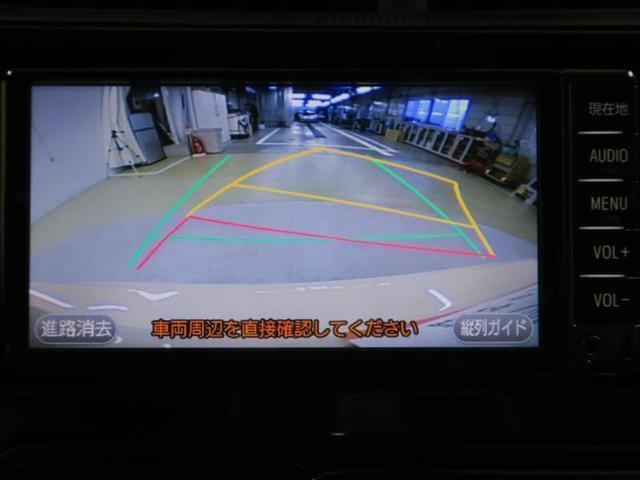 クロスオーバー メモリーナビ ワンセグ スマートキー ETC ワンオーナー バックモニター ドライブレコーダー(7枚目)