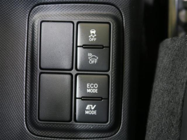 クロスオーバー メモリーナビ ワンセグ スマートキー ETC ワンオーナー バックモニター ドライブレコーダー(13枚目)