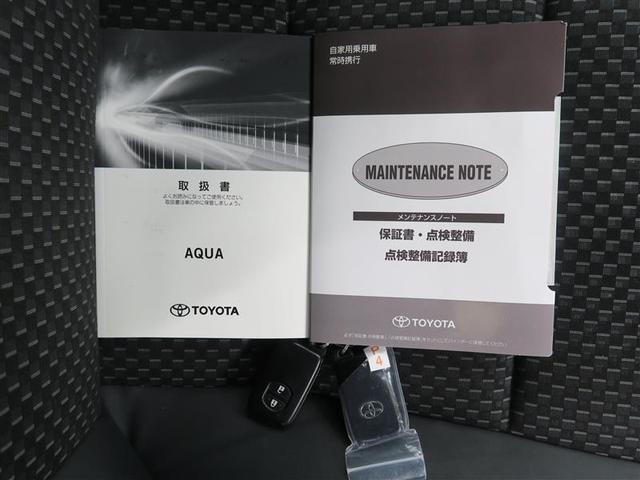 クロスオーバー メモリーナビ ワンセグ スマートキー ETC ワンオーナー バックモニター ドライブレコーダー(18枚目)