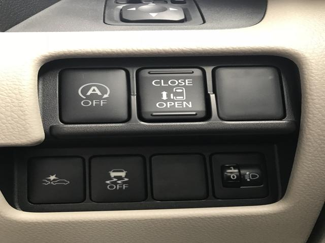X 4WD 届出済未使用車 全方位モニター 自動ブレーキ(11枚目)
