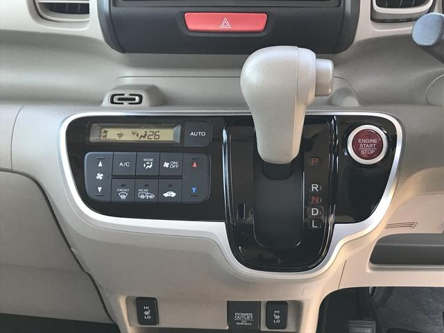 G 4WD CVT CDオーディオ 両側スライド 禁煙車(8枚目)