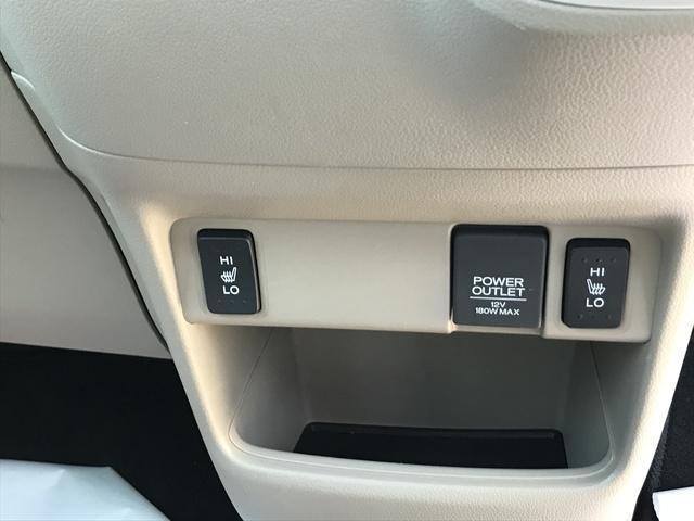 G 4WD CVT CDオーディオ 両側スライド 禁煙車(14枚目)