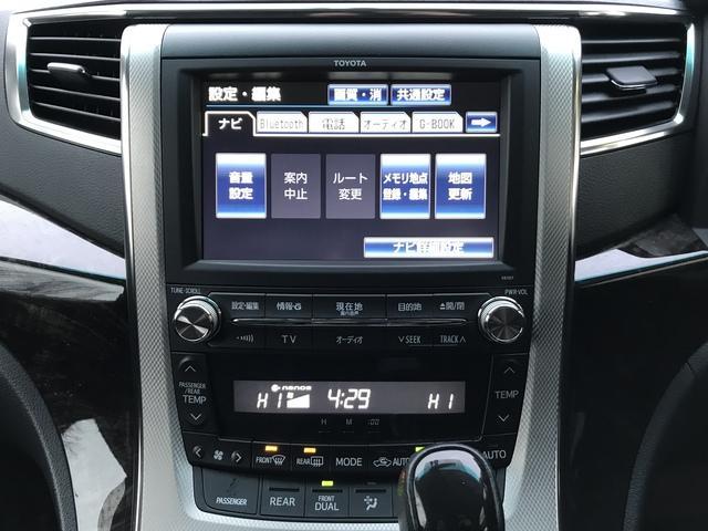 ZR Gエディション 純正ナビ フリップダウン 4WD(9枚目)