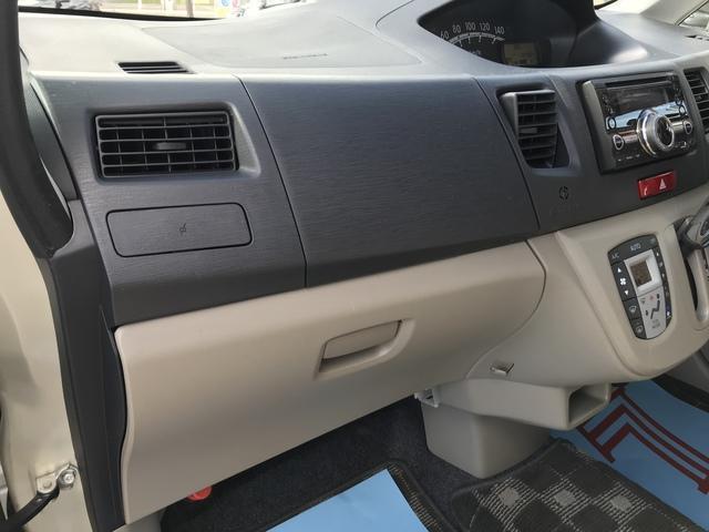 Lリミテッドアイドルストップ 4WD AT CDプレーヤー(14枚目)