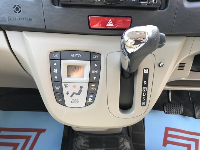 Lリミテッドアイドルストップ 4WD AT CDプレーヤー(15枚目)