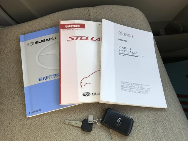 Lリミテッドアイドルストップ 4WD AT CDプレーヤー(16枚目)