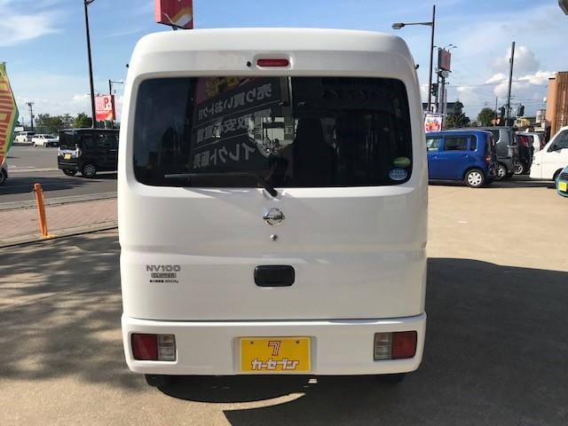「日産」「NV100クリッパー」「軽自動車」「青森県」の中古車3