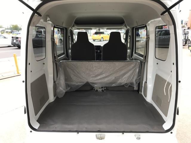 「日産」「NV100クリッパー」「軽自動車」「青森県」の中古車11