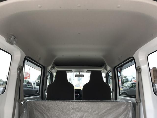 「日産」「NV100クリッパー」「軽自動車」「青森県」の中古車13