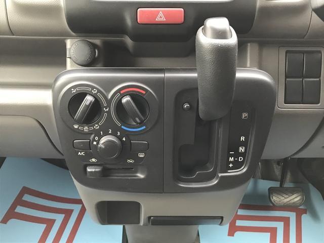 「日産」「NV100クリッパー」「軽自動車」「青森県」の中古車16