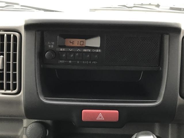 「日産」「NV100クリッパー」「軽自動車」「青森県」の中古車17