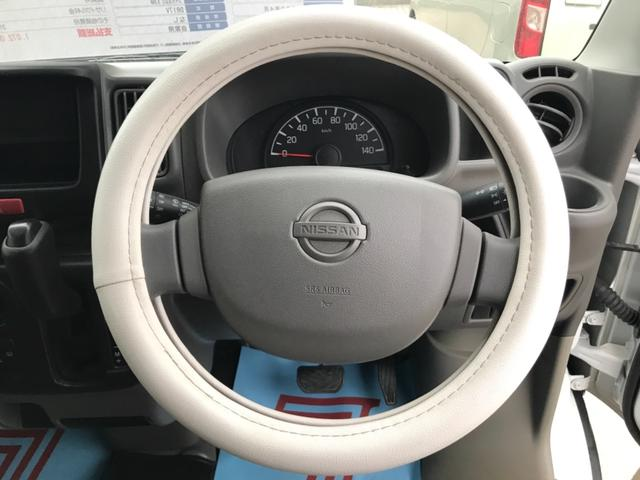 「日産」「NV100クリッパー」「軽自動車」「青森県」の中古車20