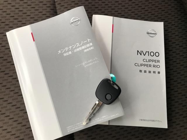 「日産」「NV100クリッパー」「軽自動車」「青森県」の中古車26