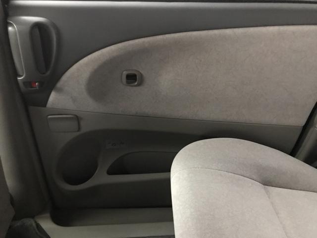 「トヨタ」「エスティマ」「ミニバン・ワンボックス」「青森県」の中古車25