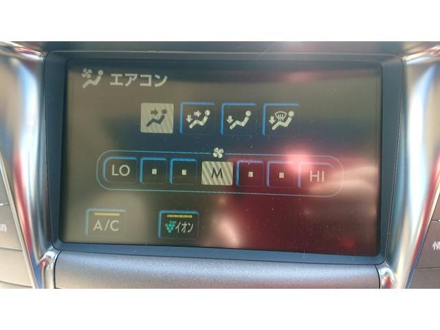 LS460 バージョンC Iパッケージ 純正ナビ ETC(17枚目)