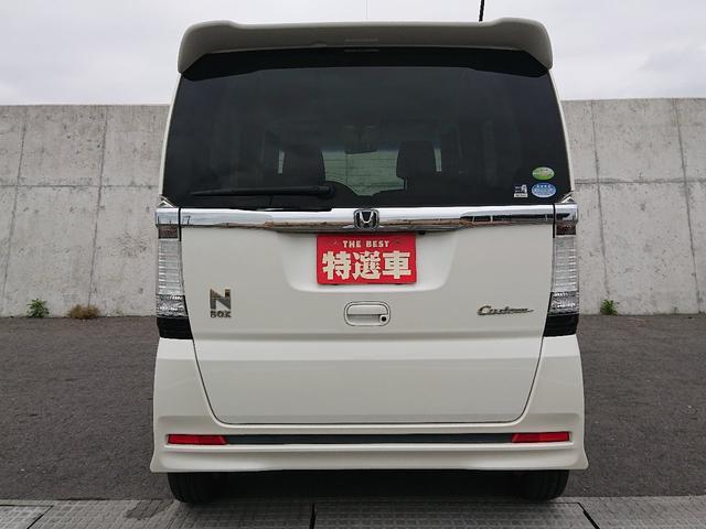 G・Lパッケージ(8枚目)
