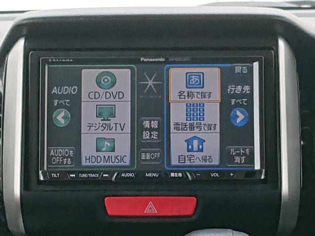G・Lパッケージ HDDナビ 片側パワスラ 社外AW(16枚目)