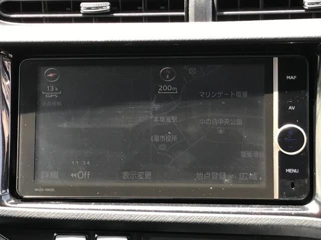 「トヨタ」「アクア」「コンパクトカー」「宮城県」の中古車20