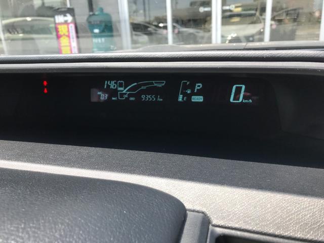 「トヨタ」「アクア」「コンパクトカー」「宮城県」の中古車24
