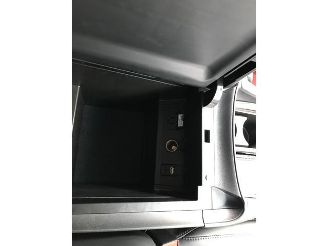 2.5S Cパッケージ モデリスタ メーカーOPナビ JBL リアエンターテイメント シートヒーター Bカメラ フルセグ ETC レーダー サンルーフ(26枚目)
