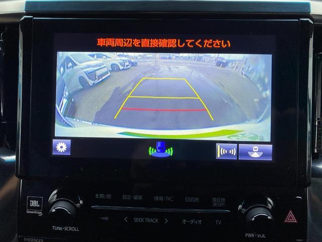 エグゼクティブラウンジ 革シート Wサンルーフ 4WD メーカーOPナビ JBL リアエンターテイメント フルセグ バックカメラ ETC 両側パワスラ 純正17インチAW(20枚目)